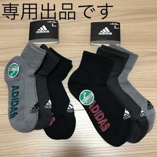 アディダス(adidas)の新品 adidas 靴下 21〜23cm 3足セット 男の子 足首丈(靴下/タイツ)