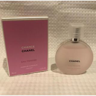 シャネル(CHANEL)の【CHANEL】チャンス オー タンドュル ヘアミスト 35ml(ヘアウォーター/ヘアミスト)