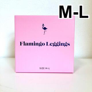 シンデレラ(シンデレラ)のシンデレラ フラミンゴレギンス M-L ブラック 着圧タイツ 2着(レギンス/スパッツ)
