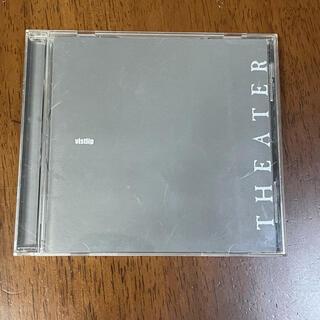 vistlip THEATER CD アルバム(ポップス/ロック(邦楽))