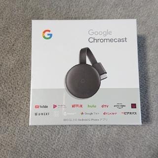 グーグル(Google)の【新品・未開封】Google Chromecast(第3世代)2K対応(映像用ケーブル)