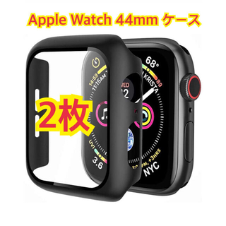 新品 Apple Watch 44mm ケース アップルウォッチ カバー