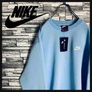 NIKE - 【新品未使用】ナイキ 刺繍ロゴ スウェットトレーナー ライトブルー 2XL