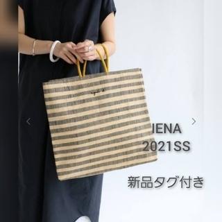 IENA - 【AGNES.B/アニエス・ベー】MADAGASCAR RAFFIA バッグ◆