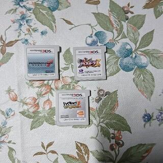 3DS カセット(携帯用ゲームソフト)