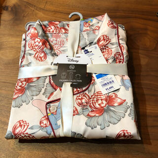 GU - GUアンダーカバー Mサイズパジャマ