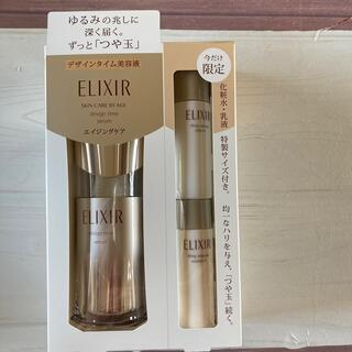 ELIXIR - 資生堂 エリクシール シュペリエル デザインタイム セラム セット(1セット)