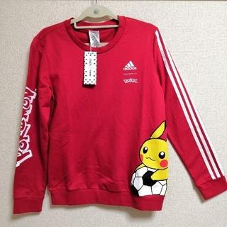アディダス(adidas)の【新品】adidas☆ポケモン ピカチュウ スウェットシャツ size L(Tシャツ(長袖/七分))