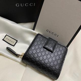 Gucci - GUCCI  マイクロGG 二つ折り財布