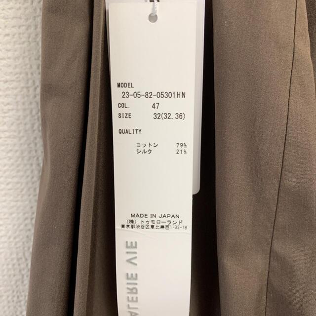 TOMORROWLAND(トゥモローランド)のタグ付き新品 galerie vie ギャルリーヴィー ロングスカート レディースのスカート(ロングスカート)の商品写真