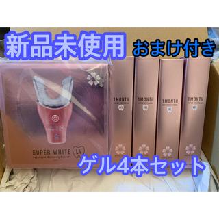 【新品未使用】デンタルラバー スーパーホワイトLV ホームホワイトニング