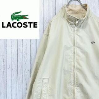 ラコステ(LACOSTE)のラコステ ジップアップジャケット ワンポイントロゴ ビッグサイズ 白 52(ブルゾン)
