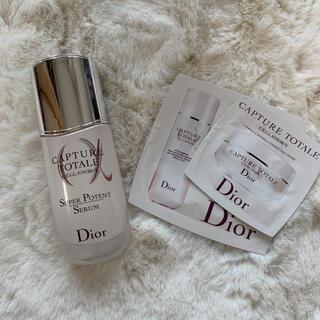 Dior - Dior カプチュール トータル セル ENGY スーパー セラム