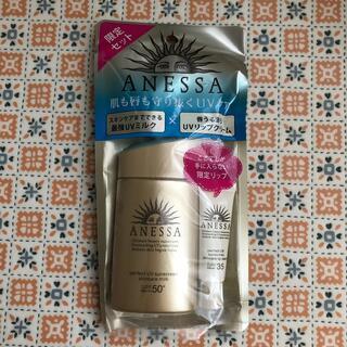 アネッサ(ANESSA)の資生堂 アネッサ パーフェクトUV スキンケアミルク a トライアルセット b((日焼け止め/サンオイル)