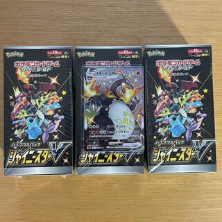 ポケモン - ポケモンカード シャイニースターV 3箱 リザードンVMAX SSR