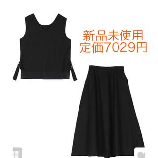 titivate - 定価7029円 新品未使用 urs セットアップ M ブラック