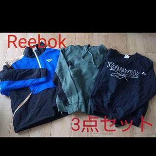 Reebok - Reebok*トップス3点セット