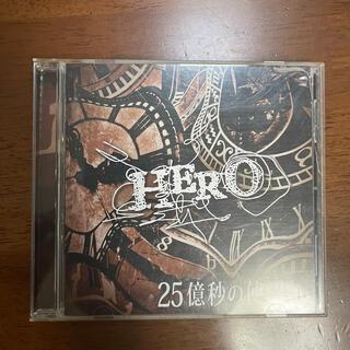 「25億秒の使い方。」初回限定盤B HERO(ポップス/ロック(邦楽))