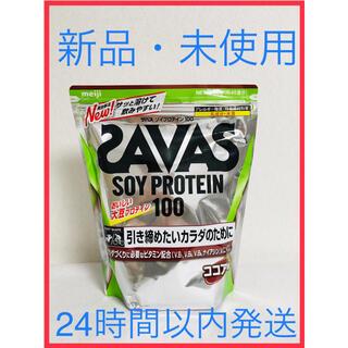SAVAS - 【新品・未使用】ザバス ソイプロテイン ココア味 SAVAS(945g)