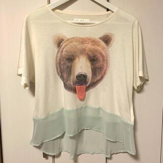 ボシュプルメット(bortsprungt)のbortsprungt. くま Tシャツ (Tシャツ(半袖/袖なし))