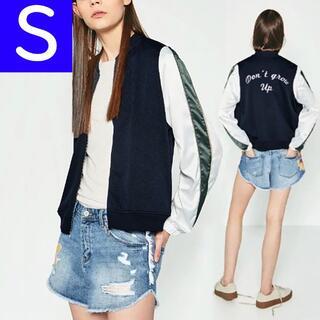 ザラ(ZARA)のZARA TRF ボンバージャケット 濃紺 Sサイズ ザラ H&M(スカジャン)