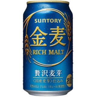 サントリー(サントリー)のPO様専用 サントリー金麦48本(ビール)