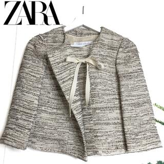 ザラ(ZARA)のZARA WOMAN ツイード メタリック糸 ジャケット ザラ ウーマン(ノーカラージャケット)