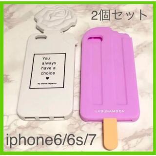 Apple - 【新品】iphoneケース 2個セット 6/6s/7 アイス フラワー