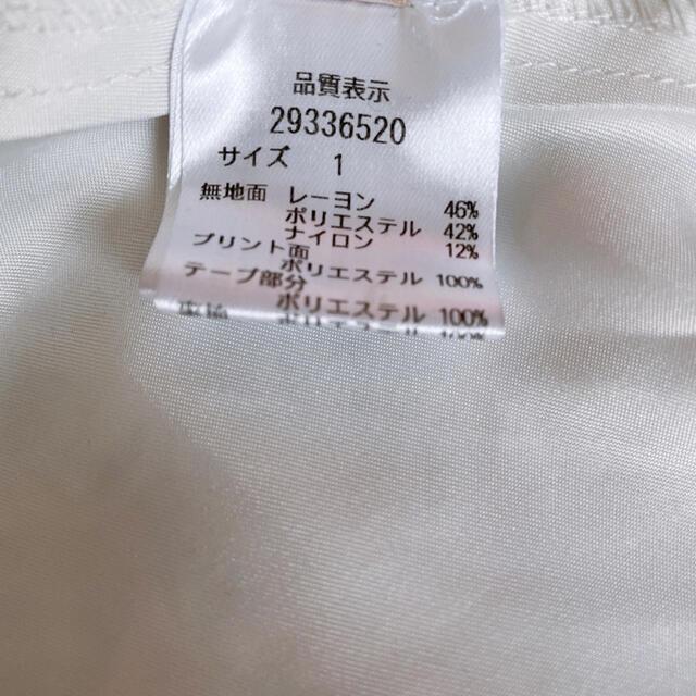 Apuweiser-riche(アプワイザーリッシェ)のアプワイザーリッシェ リバーシブルフラワースカート (ダスティー) レディースのスカート(ひざ丈スカート)の商品写真