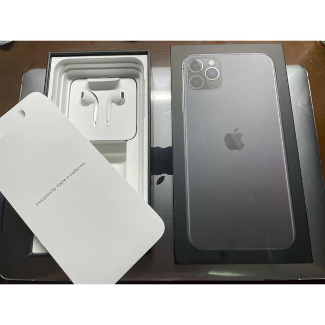 Apple(アップル)のiPhone11ProMax スマホ/家電/カメラのスマートフォン/携帯電話(スマートフォン本体)の商品写真