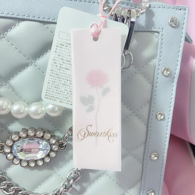 Swankiss(スワンキス)の【新品未使用】Swankiss💎ビジューチェーンバッグ サックス レディースのバッグ(ショルダーバッグ)の商品写真