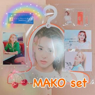 SONY - NiziU マコ MAKO セット