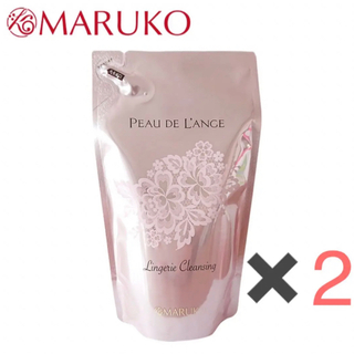 【2set】ポー・ド・ランジェ ランジェリークレンジング レフィルN マルコ洗剤