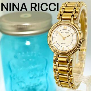 NINA RICCI - 270 ニナリッチ時計 レディース腕時計 ゴールド アンティーク ヴィンテージ