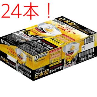 アサヒ - アサヒスーパードライ 生ジョッキ缶24本