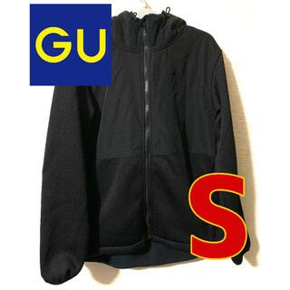 ジーユー(GU)のGU ジーユー ジャージ&ポリエステル ジップアップジャンパー  Sサイズ(ブルゾン)