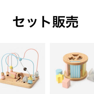 アクタス(ACTUS)のmilky toy セット(知育玩具)