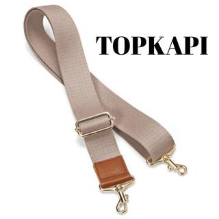 トプカピ(TOPKAPI)の美品 トプカピ TOPKAPI アクリルテープ ショルダーベルト バックル(その他)