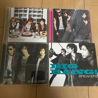 BREAKERZ アルバム シングル 4枚セット まとめ売り  バラ売り可(ポップス/ロック(邦楽))