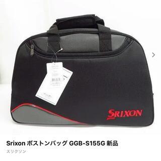 スリクソン(Srixon)のSrixon ボストンバッグ GGB-S155G 新品(バッグ)