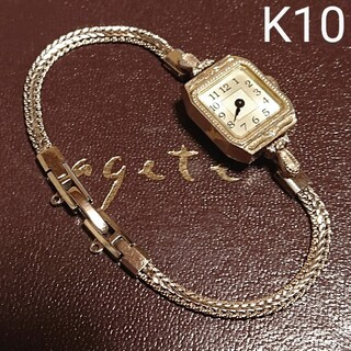 "agete - ■出品20日まで■agete classic K10 華奢ウォッチ  ""稼働品"""
