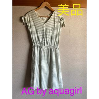 エージーバイアクアガール(AG by aquagirl)の☆美品☆AG byaquagirl ストライプワンピース S(ひざ丈ワンピース)