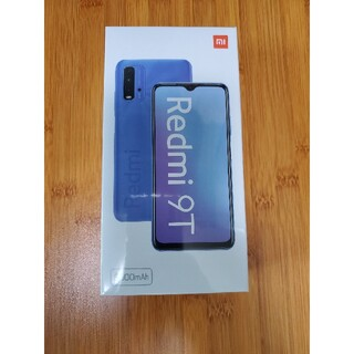 ANDROID - Redmi 9T Ocean Green