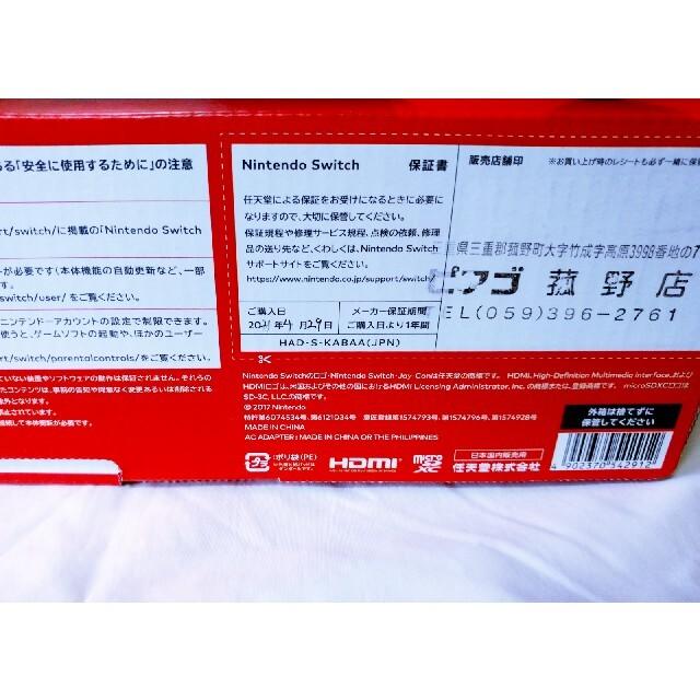 Nintendo Switch(ニンテンドースイッチ)のNintendoswitch 本体 ネオン 未使用 エンタメ/ホビーのゲームソフト/ゲーム機本体(家庭用ゲーム機本体)の商品写真