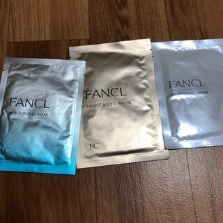 ファンケル(FANCL)のファンケル マスク(パック/フェイスマスク)