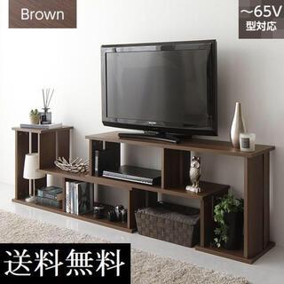 送料無料/即決 テレビ台 最大65インチ設置可能 ブラウン 木製 テレビボード(リビング収納)