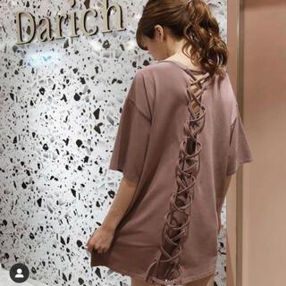 eimy istoire - Darich  新宿店限定 バックスピンドルTシャツ