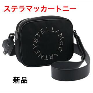 Stella McCartney - 新品 ステラマッカートニー ショルダーバッグ 700144