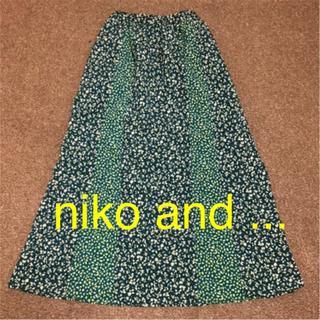 niko and... - niko and ... ロングスカート