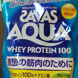 ザバス アクアプロテイン100 グレープフルーツ 40食分(プロテイン)
